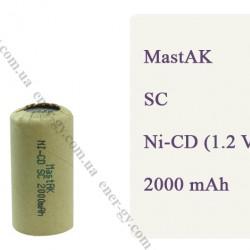 (SC) MastAK 2AH