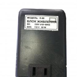 К60 220В-110В 50Вт