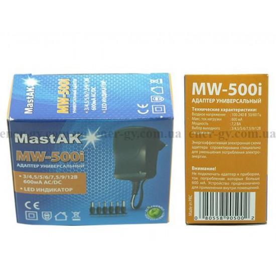 MastAK MW-500i