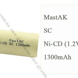 """SC """"MastAK"""" 1.3Ah"""