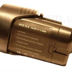 BOSCH BAT411 D-70745