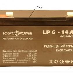 LP-MG6-14