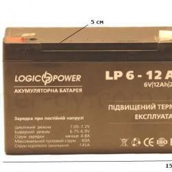 LP-MG6-12