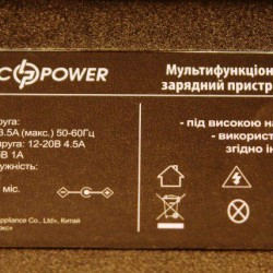 LOGICPOWER LP-MC007