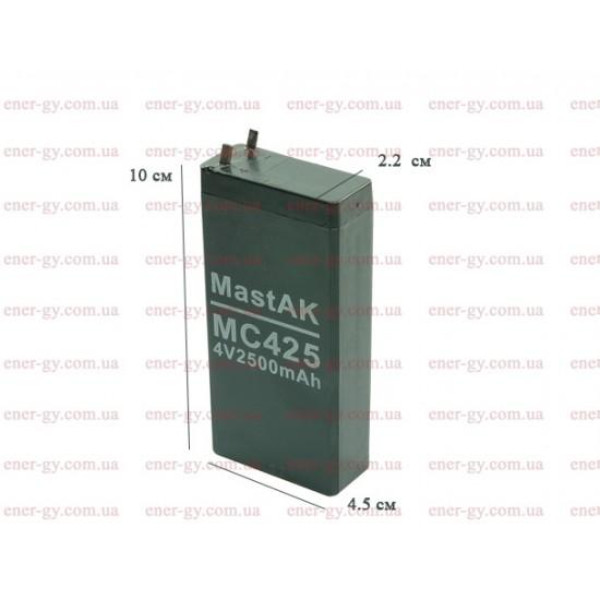MASTAK MC425