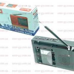 GOLON RX-6633