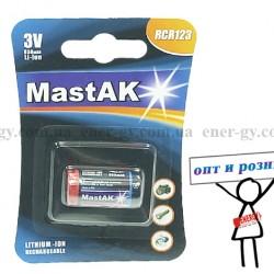 """(123A) """"MastAK"""""""