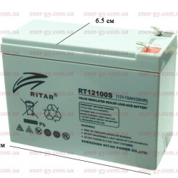 RITAR RT12100