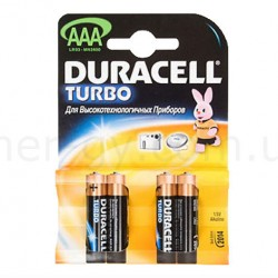 DURACELL TURBOMAX