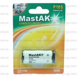 MASTAK P-105