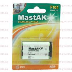 MASTAK P-104