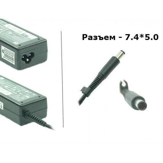 HP 18.5V 3.5A (OR)