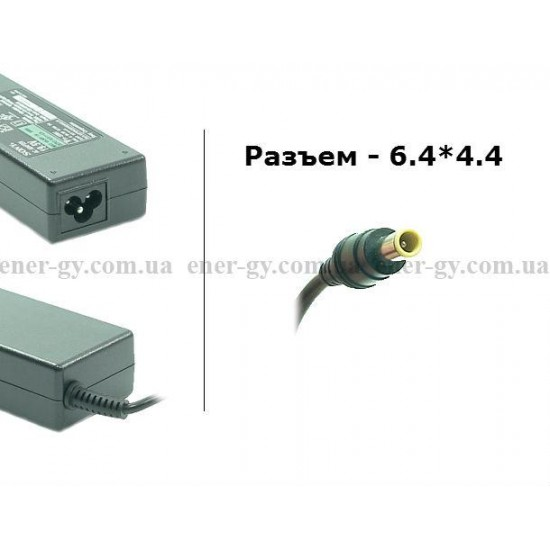SONY 19.5V 4.7A (HC)