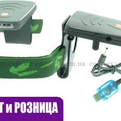 PX-1805, USB