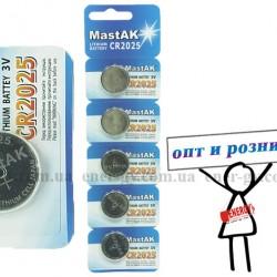 MastAK CR 2025