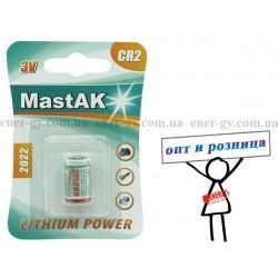 MastAK CR2