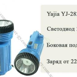 YAJIA YJ-2828