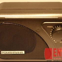 Радиоточка  романтика рт-6618
