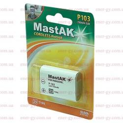 MASTAK P103