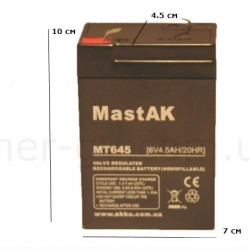 MASTAK MT645
