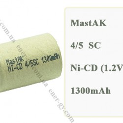 (4/5SC) MastAK 1.3Ah Ni-Cd