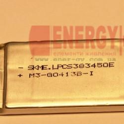 """(383450E)  """"SKC"""""""
