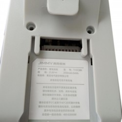 JIMMY TDC 38H 21.6V 2500mAh 54W