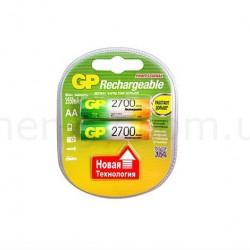 GP 2700mAh