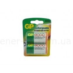 GP 9000MAH
