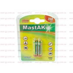 MastAK 750mAh AAA R3