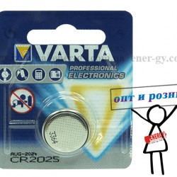 VARTA PROFESSIONAL CR 2025