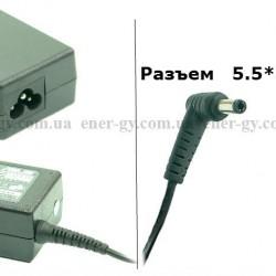 Asus 19V 3.42A (HC)