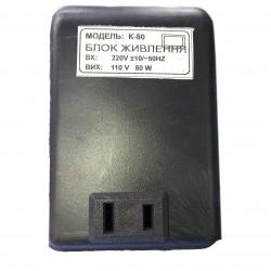 К60 220В-110В 80Вт