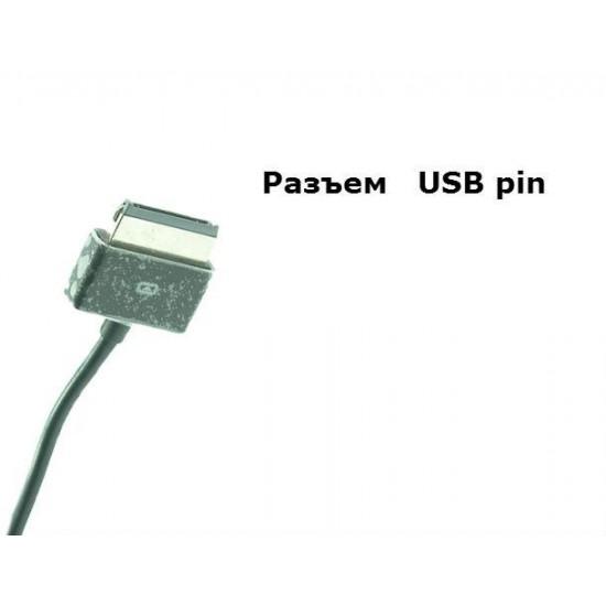 ASUS 15V 1.2A (OR)