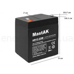 MASTAK  HR12-22W